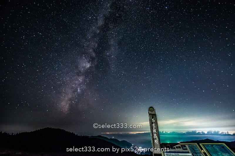 西天城高原の夜空!天の川や流星も綺麗に見える西伊豆の撮影地!夕日も星空も美しい伊豆