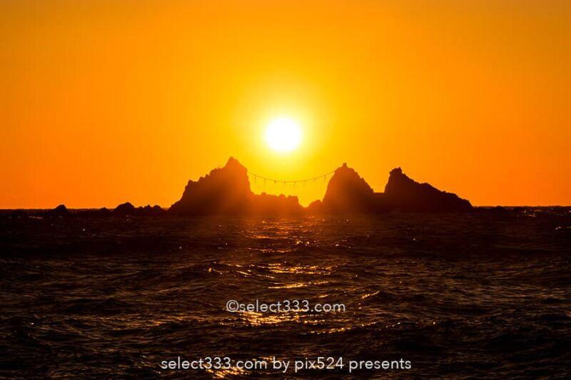 真鶴半島の三ツ石!1年に2度見られる絶景の三ツ石からの日の出!初日の出撮影地!