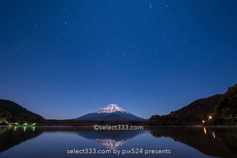 精進湖と逆さ富士の撮影!朝焼けと夜・車と富士山が撮れる景勝地!リフレクション撮影