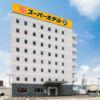 スーパーホテル愛媛・大洲インター 天然温泉「朝霧の湯」(2018年5月31日グラ