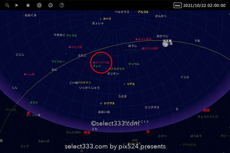 2021年版オリオン座の流星群観測と撮影攻略!秋の流星群撮影!2021年版流星群観測撮影