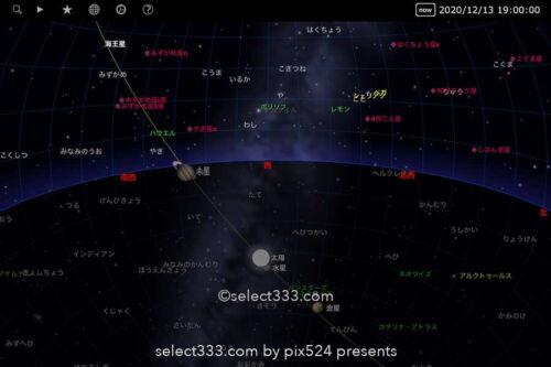 12月の天の川はどこに見える?冬の星空観測の撮影時間と方角は?2020年版天の川撮影候補