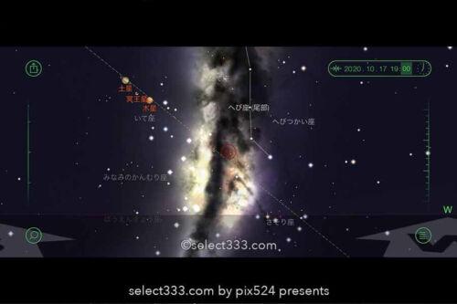 10月の天の川が見える日時と方角!秋の天の川銀河の撮影!2020年版天の川撮影候補日