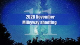 11月の天の川が見える日時と方角!冬の天の川銀河の撮影!2020年版天の川撮影候補日