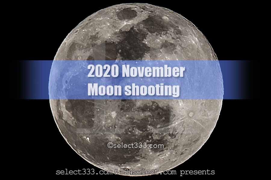 2020年版11月の月の撮影日:月の出と月の入りの方角と時間!月齢と今日の月の名称
