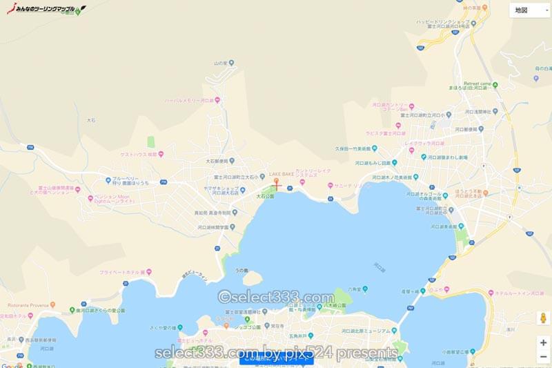 ツーリングマップルWEB!投稿型全国口コミツーリングスポット!ライダー目線の地図情報