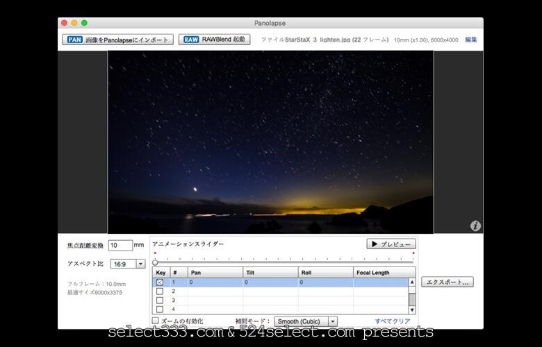 Panolapse無料アプリ検証結果!インターバル写真をタイムラプスに!より精度を高めるには?