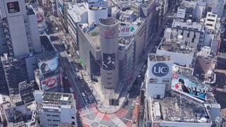 GoogleEarthを撮影候補地の目安に利用!主要都市はさらに便利!観光や思い出にも楽しめる