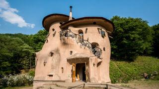 隠れスポット!あけぼの子ども公園でムーミンの家を体感しよう!埼玉県飯能市お勧め公園
