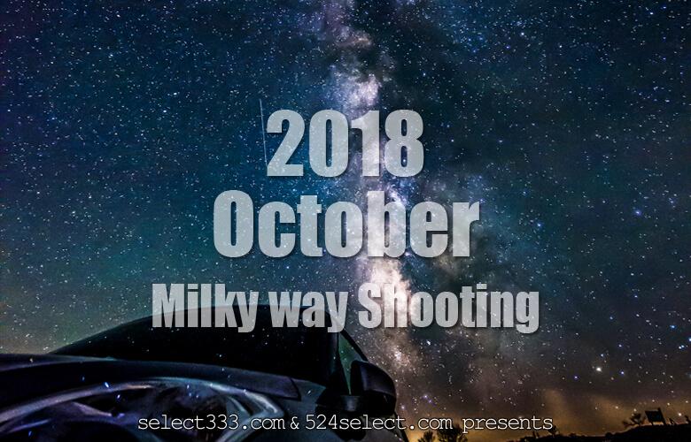 10月に天の川は撮れる?天の川の方角と位置を知って星空撮影!2018年版天の川撮影候補日