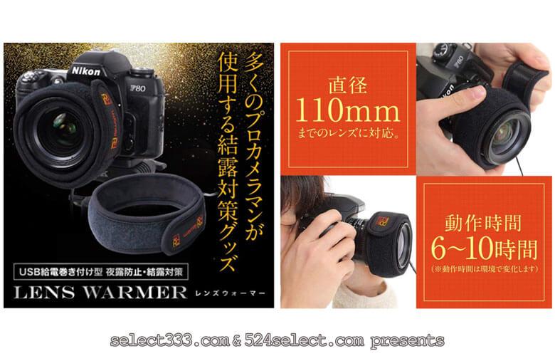 インターバル撮影の準備と実践!夜景・星景・流星群や天の川!用意したいカメラアイテム