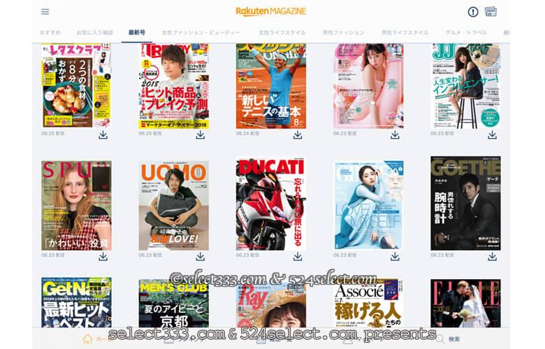 写真雑誌を安く定期購読!3誌の写真カメラ雑誌+αを月額380円で!楽天マガジンを使い倒す!