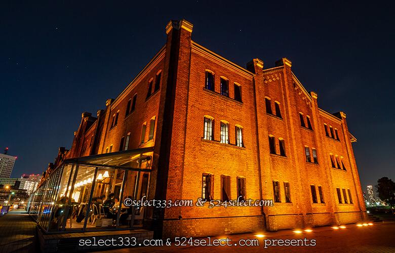横浜赤レンガ倉庫を撮影しよう!煉瓦造りの歴史的建造物の夜景!古き良き美しい被写体!