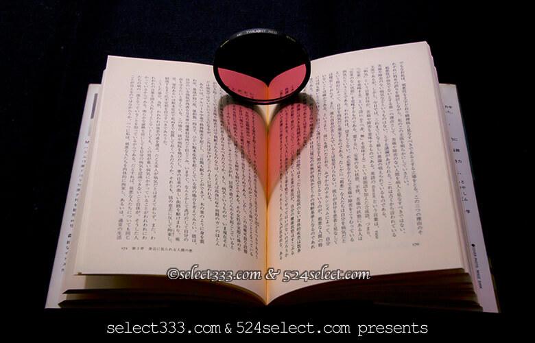 影で作るハートの写真!本にハートを映し出す簡単な撮影方法!簡単にできるハート写真