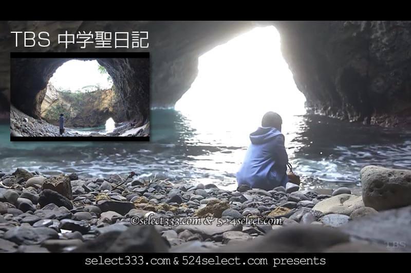 ハート形の岩礁!伊豆下田の竜宮窟伊豆のジオパーク撮影攻略!竜宮窟へのアクセス