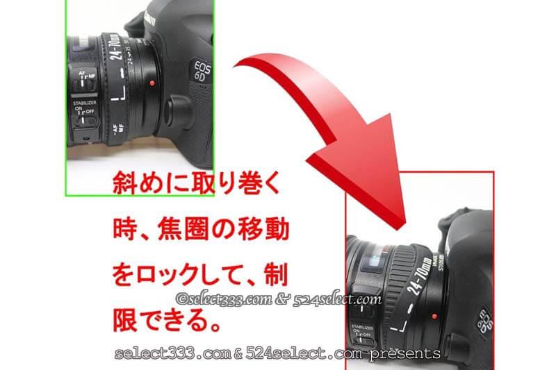 一眼レフカメラのピント固定やピント目安に便利なアイデアグッズ!固定撮影のピントズレに