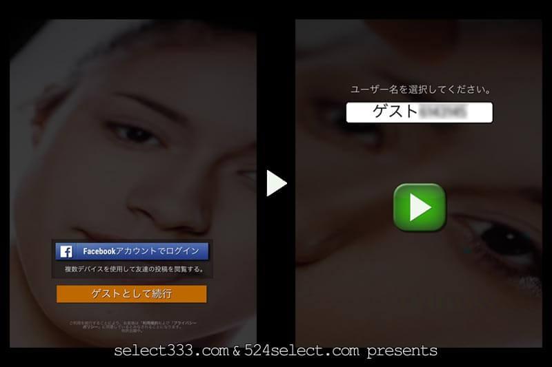顔写真を動かす3DアプリMug Life!顔写真をアニメでインスタに!Mug Lifeの使い方