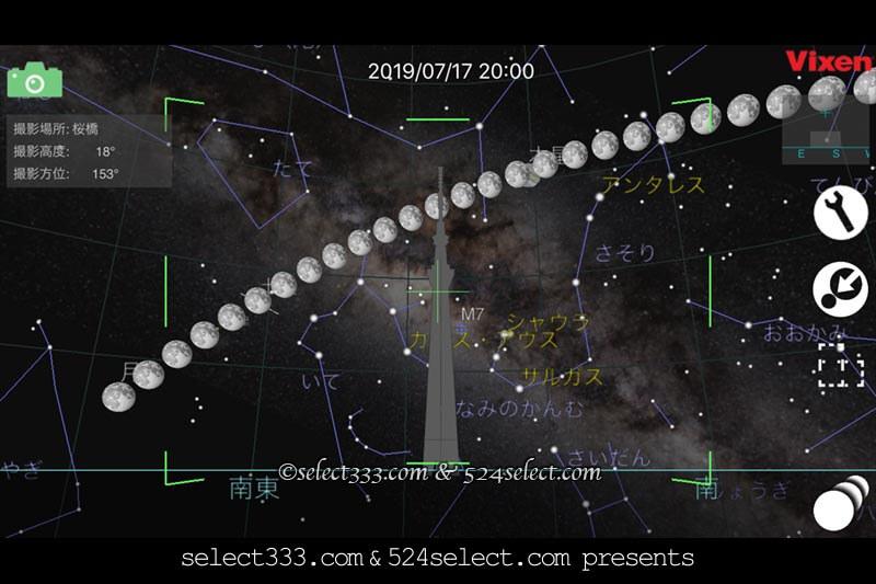星や月のインターバル撮影シミュレーションInterval Book!Vixen Interval Book使い方