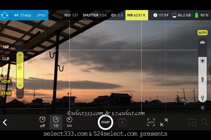 iphoneインターバル撮影タイムラプスの秀逸アプリSkyflow!間隔設定自由で機能充実!