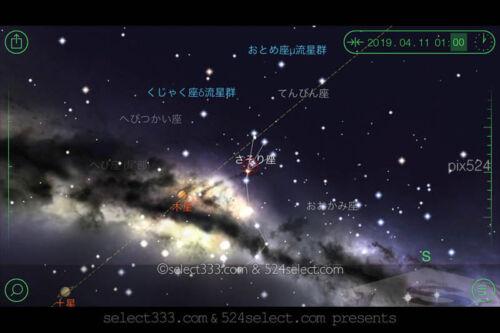 天の川銀河のタイムラプス撮影方法解説!天の川の星景を動画に!銀河を動画撮影しよう!