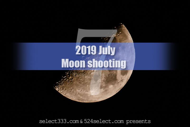 7月の月の撮影:月の満ち欠け・月の出月の入りと方角と位置!2019年版月の撮影日時