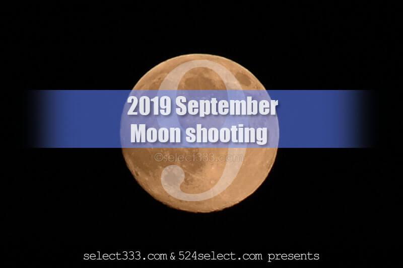 9月の月の撮影:9月の月の出と月の入り方角と位置・月の満ち欠け!2019年版月の撮影日時