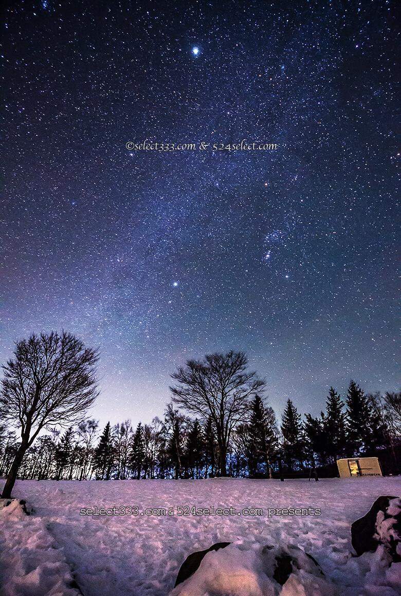 冬の星空を撮ろう!雪の中夜空の撮影での注意点と用意する物!雪の撮影地に出掛けよう!