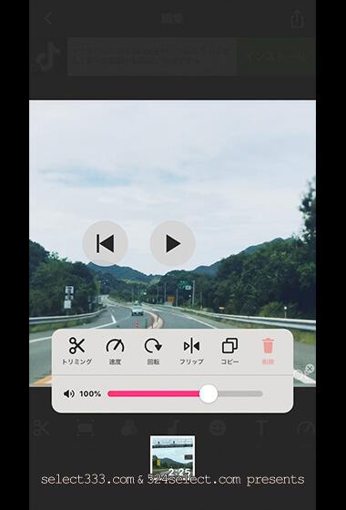 無料のスマホ動画アプリInshot!簡単手軽な動画編集アプリ決定版!編集方法と使い方