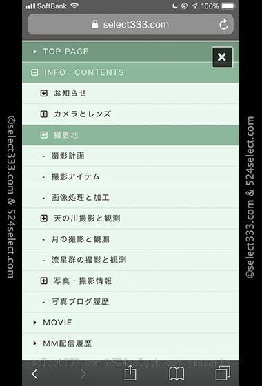 【NEWS】写真を楽しむブログ2019年版リニューアルのお知らせ!