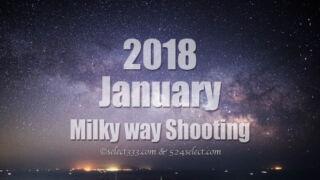 1月の天の川の方向や位置は?冬の天の川は撮影できる?2018年版天の川撮影候補日