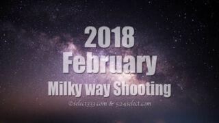 2月の天の川見える時間と位置は?海に横たわる銀河撮影!2018年版天の川撮影候補日