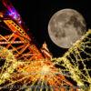 StarStaXは比較明合成が瞬時!月や星の軌跡を作品にする方法!コンポジットアプリの定