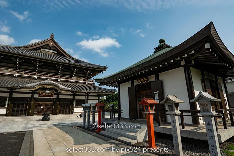 高野山東京別院から東京で八十八ケ所巡りを(御府内八十八箇所)東京の御朱印巡り