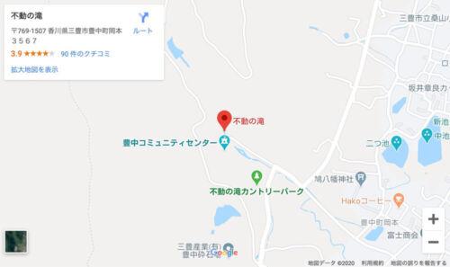 不動の滝カントリーパーク満開の桜並木が憩いの場!香川県三豊市 ドローン撮影
