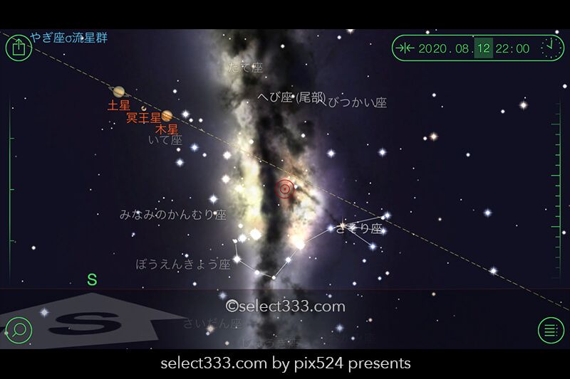 2020年版ペルセウス座流星群!日時と方角・観測方法と撮影!スマホで流星群撮影!