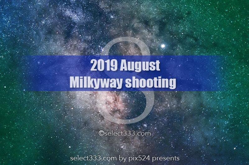 8月の天の川銀河撮影と観測の最適日時と方角は?夏の星空撮影!2019年版天の川撮影候補日