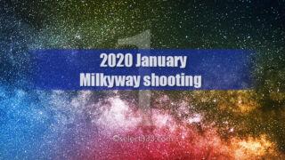 1月に天の川は見える?冬に見える天の川銀河の方角と時間!2020年版天の川撮影候補日