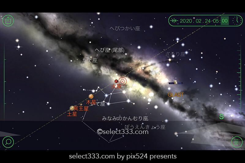 2020年2月の天の川!朝焼けと天の川銀河撮影時間と方向は?2020年版天の川撮影候補日