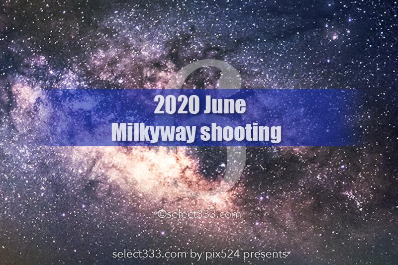 6月の天の川が見える日時と方角!6月の天の川の撮影と観測!2020年版天の川撮影候補日
