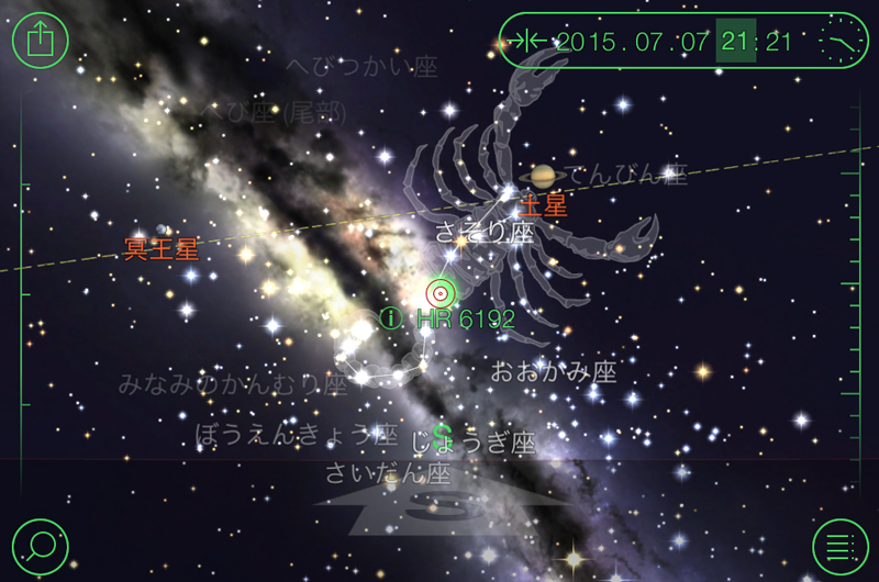 星空や天の川の撮影アイテム-Star Walk 天の川の位置と見える時間を確実に知ろう!
