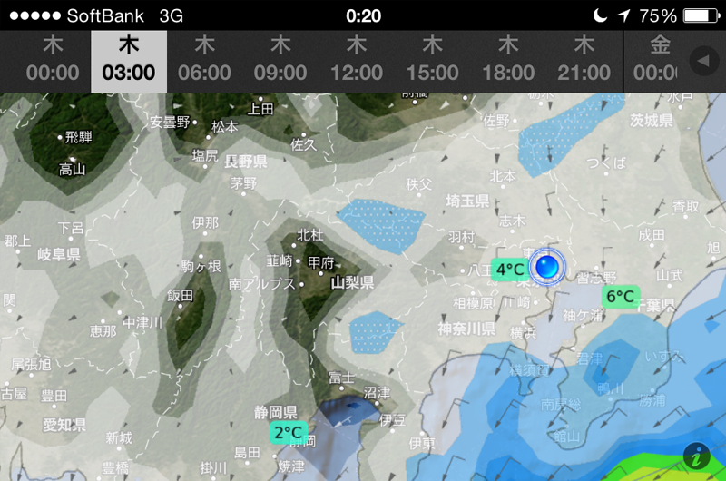 撮影地の雲の様子を-WeatherMap+で撮影地の状況を!
