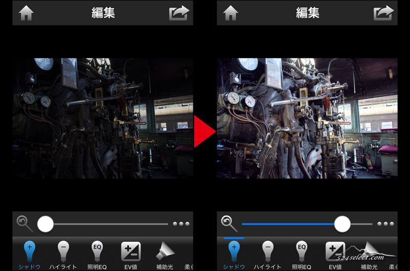 逆光補正 失敗写真の復元に!-Instaflash Proの使い方