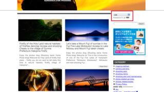 ブログをグローバル化してみた…翻訳表示は意味あるのか?