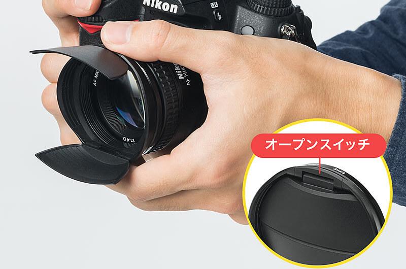 これはアイデア!フード一体型カメラレンズキャップが秀逸!サンワサプライのワンタッチフード