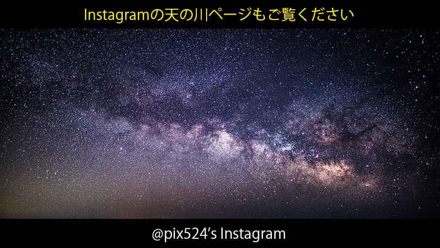 写真を楽しむブログ|Instagram